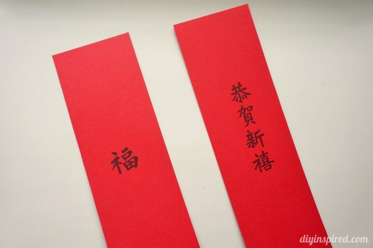 Easy Homemade Chinese New Year Red Envelopes